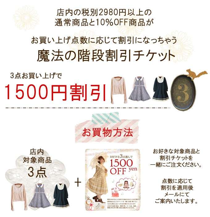 Choose three products women's 2016 dress grab-bag tax more than 2,980 yen 1,500 yen OFF ♪ ♪