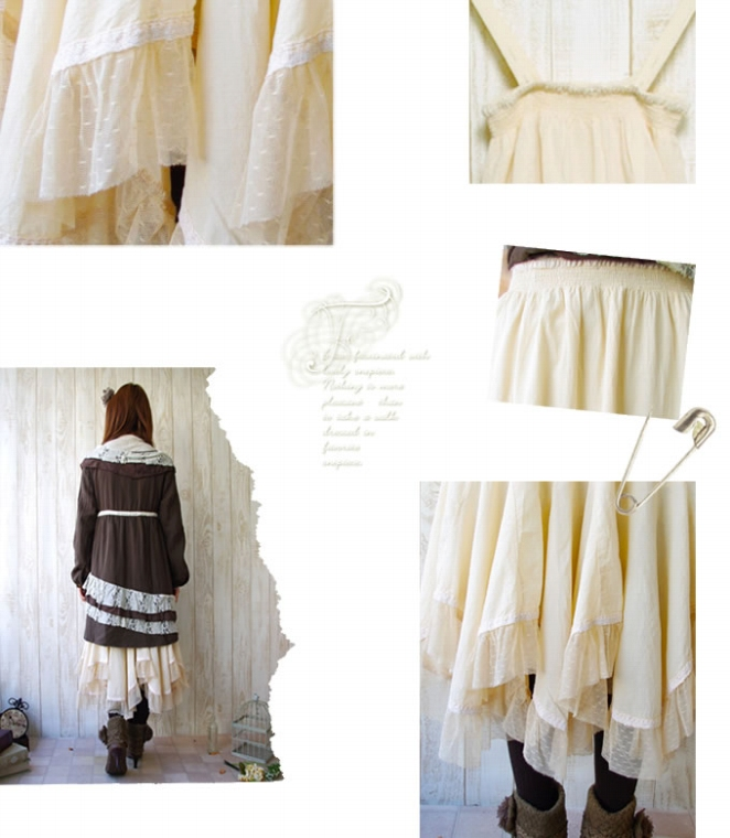 Mori girl skirt dress fluffy Aerie natural color ♪ tightens tulle effect * maiden degree scale shirring of medium flare skirt • (312) fs3gm