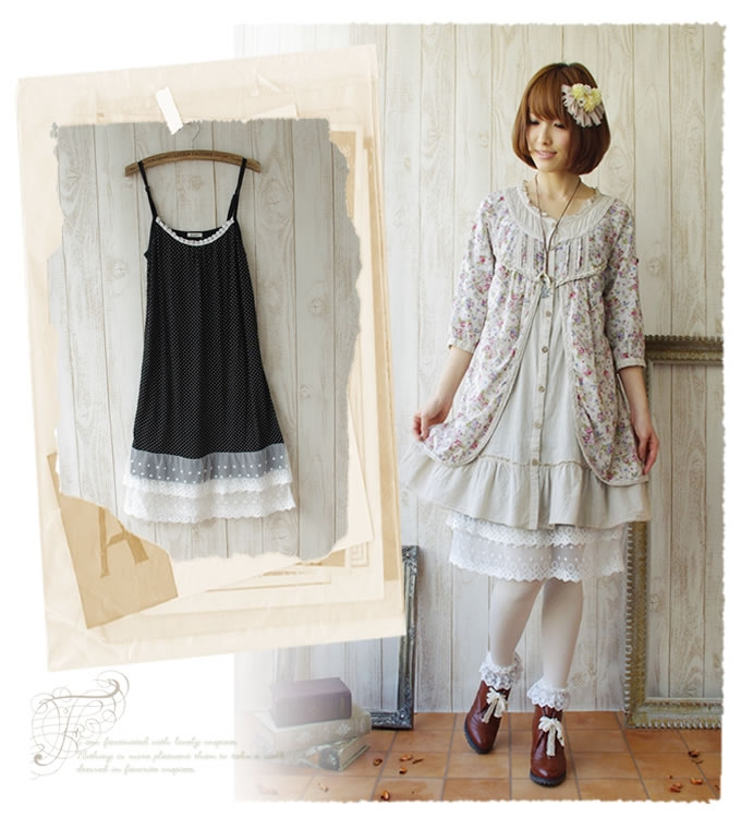 One piece natural fs2gm summer dress petticoat dress inner forest girl dot x hemmed tulle lace ♪ Camisole * fs3gm adjustable