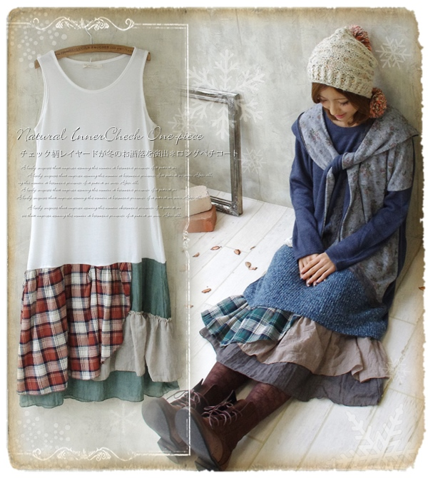 Long length inner for magic petticoat fs3gm who changes the clothes of the layered * favorite into an unusual expression that a check petticoat casual check plays