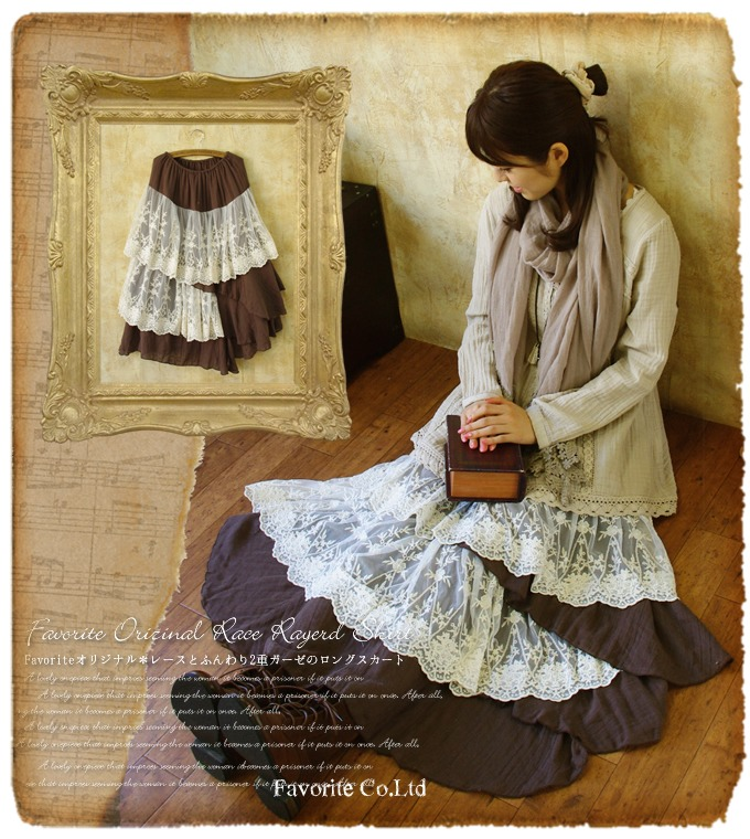 Natural forest girl ~ 13 Favorite original ** casually was so cute once layered double gauze and lace skirt * hemline with an asymmetrical lace drape skirt * fs3gm