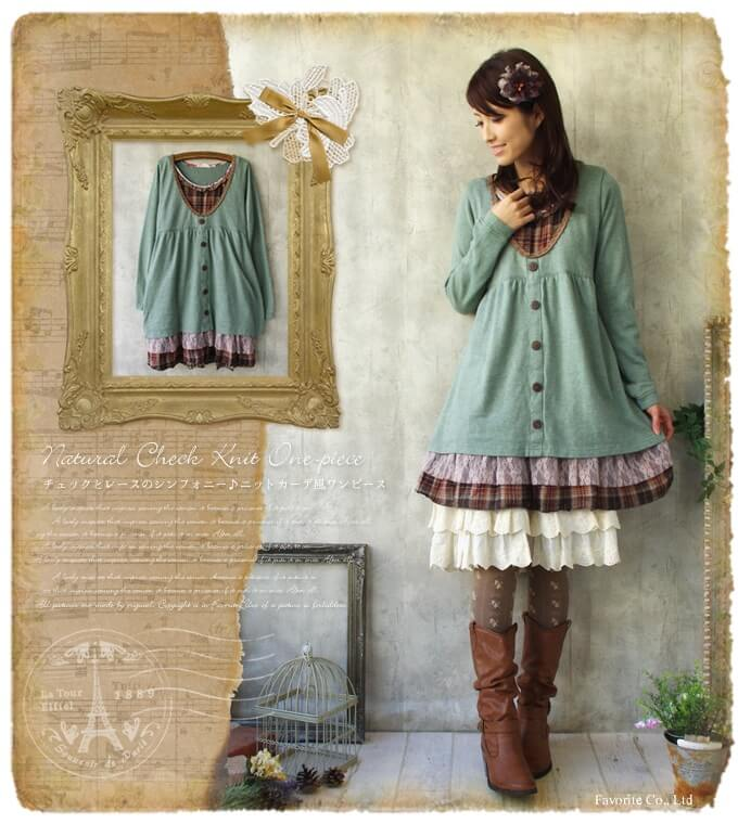By gentle forest girl checked knit winter knits layered * Checkup and race Symphony ♪ ab06221 knit Cardigan style (520) fs3gm