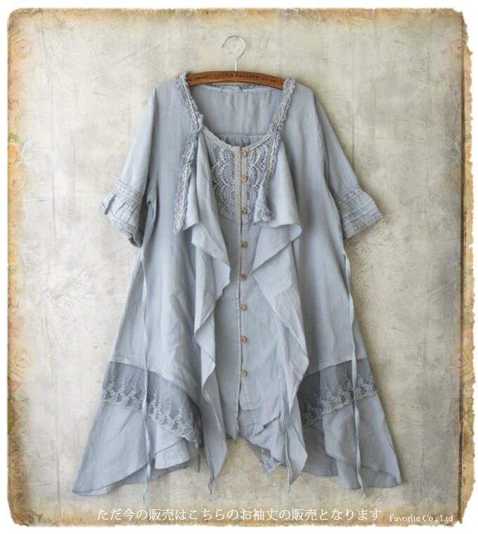 One piece natural fs2gm cardigan style shirt-dress * fs3gm heaping up race and the drape ♪ feeling that I refined in Shin pull in one piece forest girl shirt dress summer in the summer
