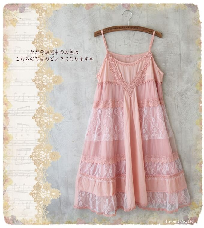 Dress * Favorite original * it is totally a race such as the sherbet in one piece sherbet color race summer in one piece natural summer…キャミワンピース fs3gm like the princess of antique dress をまっとた North Europe