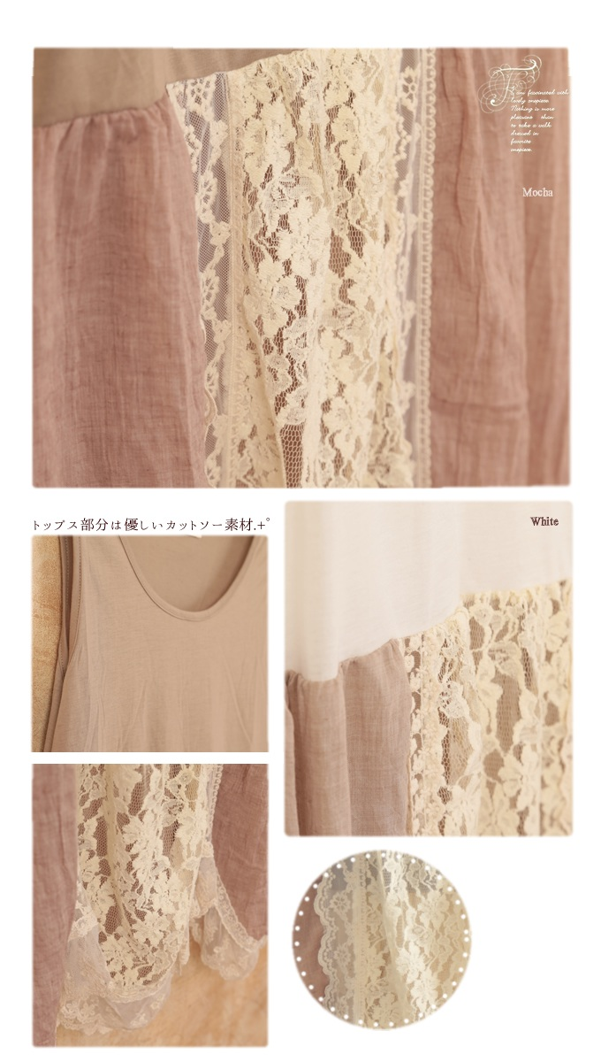 Drew a loose piece natural petticoat lace arch fluffy ruffles and lace melody * ° dress to change * wiggle hemline elbow-length インナーペチ coat fs3gm