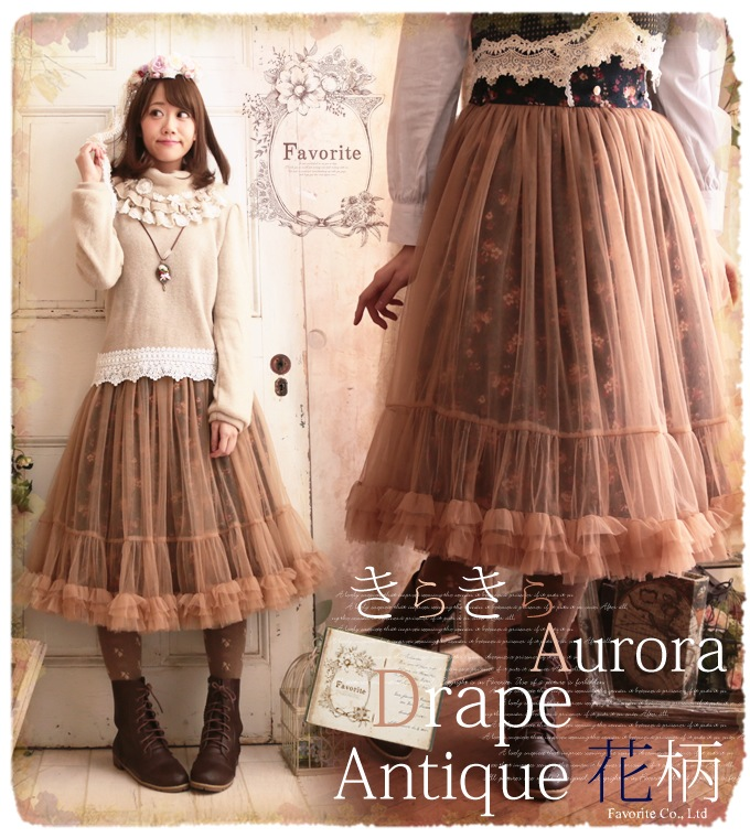 cb59019592 Fairy skirt cotton tulle tulle skirt * Favorite original * fluffy tulle  with fairy-tale ...