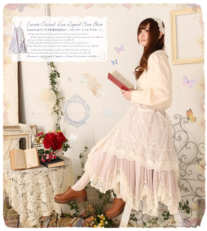 Code on magic, puppet race Favorite Maxi original freely one piece one piece natural ♪ fluffy was fluffy of racing and flare skirt ensemble * fs3gm