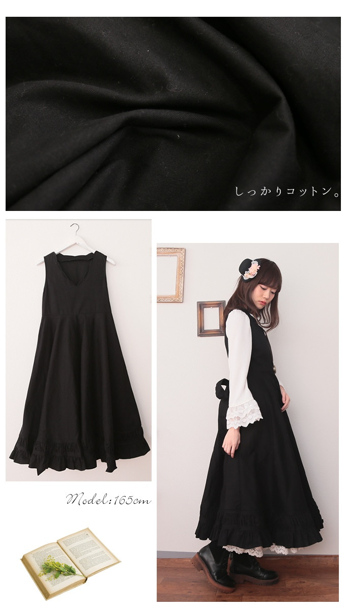 Witch dress of the scallop shell such as dress black spring spring dress  scallop shell frill * Favorite original * petal