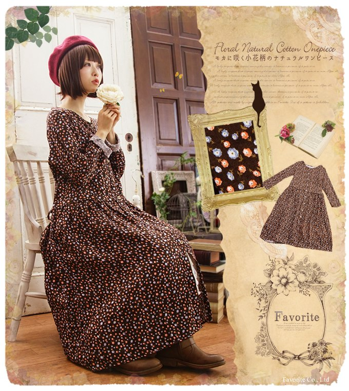 9da53685b991 Dress brown long length long sleeves Lady s cotton floral design dress in  the fall and winter