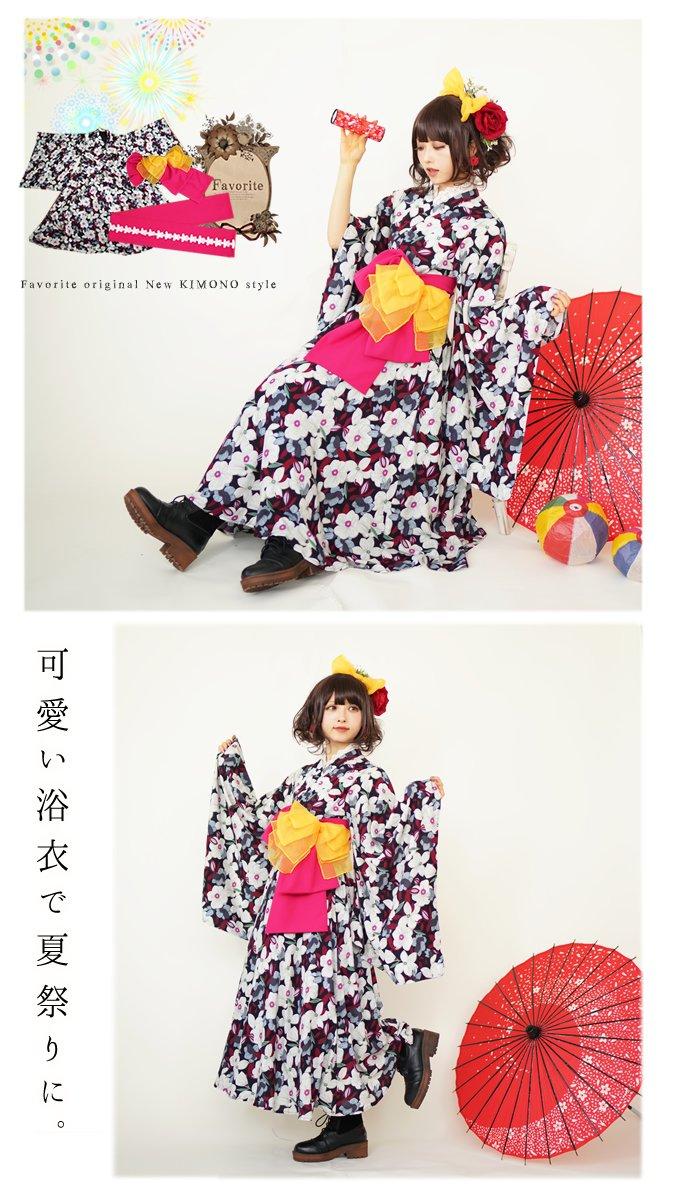 b3dd548bb1f96 和装 ワンピース ロング丈 レトロ 着物 大正ロマン 和風 洋風 作り帯 花柄 浴衣