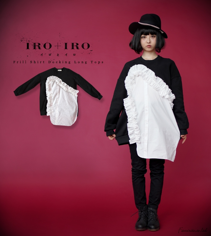 Tops black black long sleeves lady's individuality group frill shirt  reshuffling tops in the fall and winter