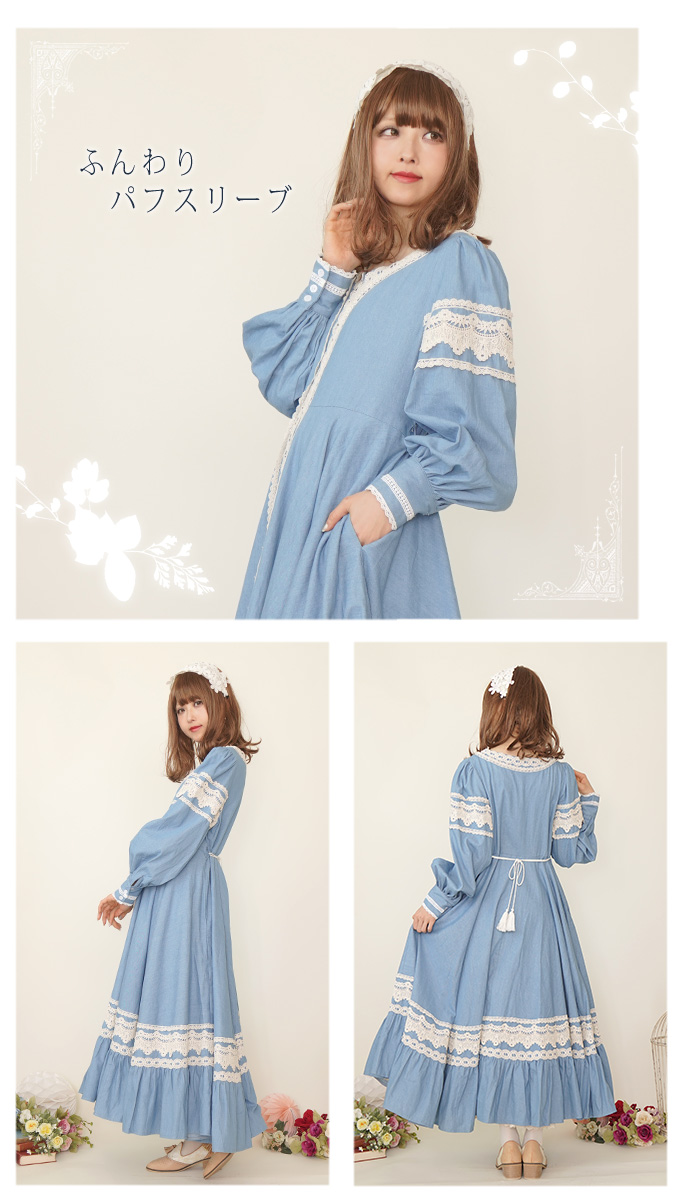 8757650503d The dreamlike story that a race describes of a race flare full circle  circular maxi   Favorite original   fairy in the spring and summer long dress  denim.