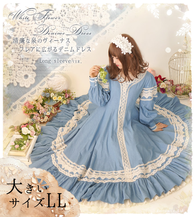 The dreamlike story that a race describes of a race flare full circle  circular maxi * Favorite original * fairy in the spring and summer long big  size