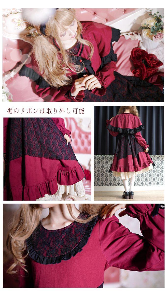 4d491ccbdd4 A deep red dress with dress Lolita costume play costume clothes Rosen May  den X Favorite collaboration ☆ crimson fifth Dole   Favorite original    cape. + °