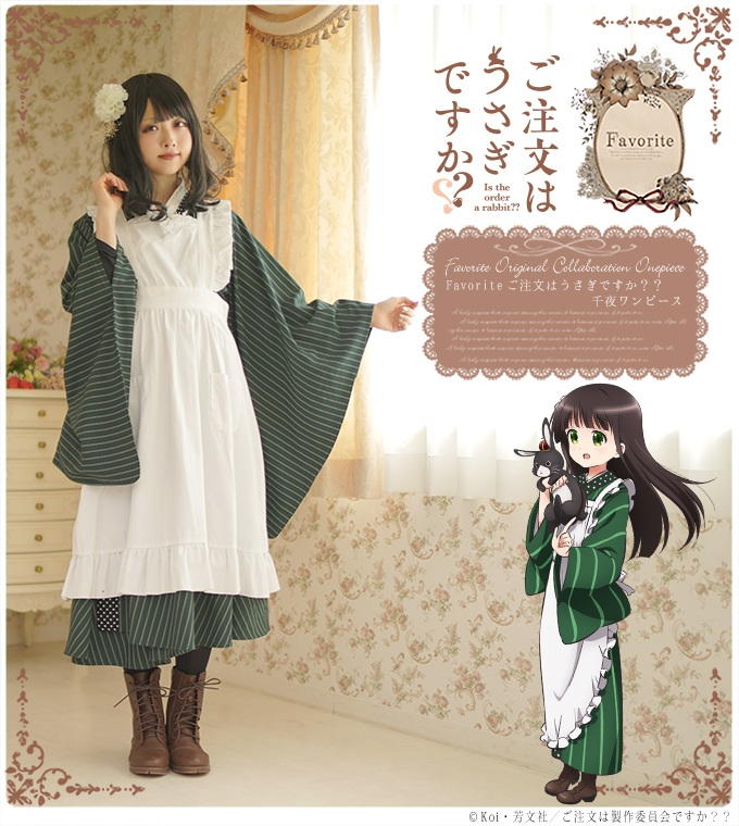0a3c39772e Is the order a rabbit? ? The Japanese-style flared skirt dress which charms  ...