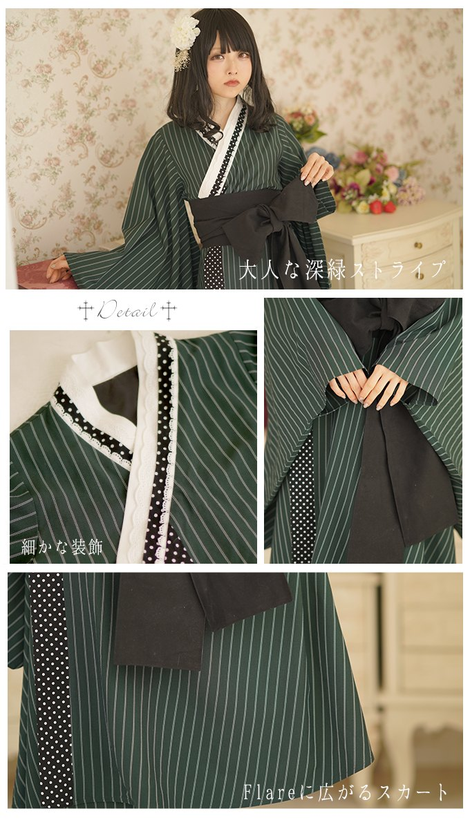 a5a3cc3979 ... Is the order a rabbit? ? The Japanese-style flared skirt dress which  charms ...