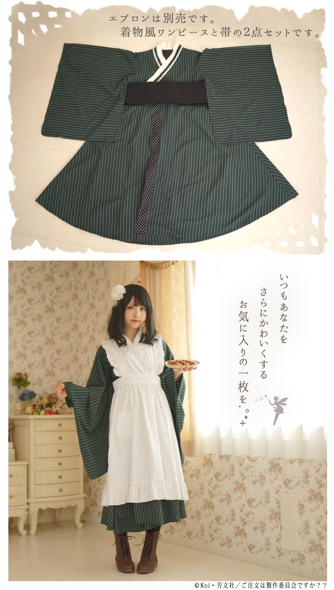 923069b10f ... Is the order a rabbit? ? The Japanese-style flared skirt dress which  charms