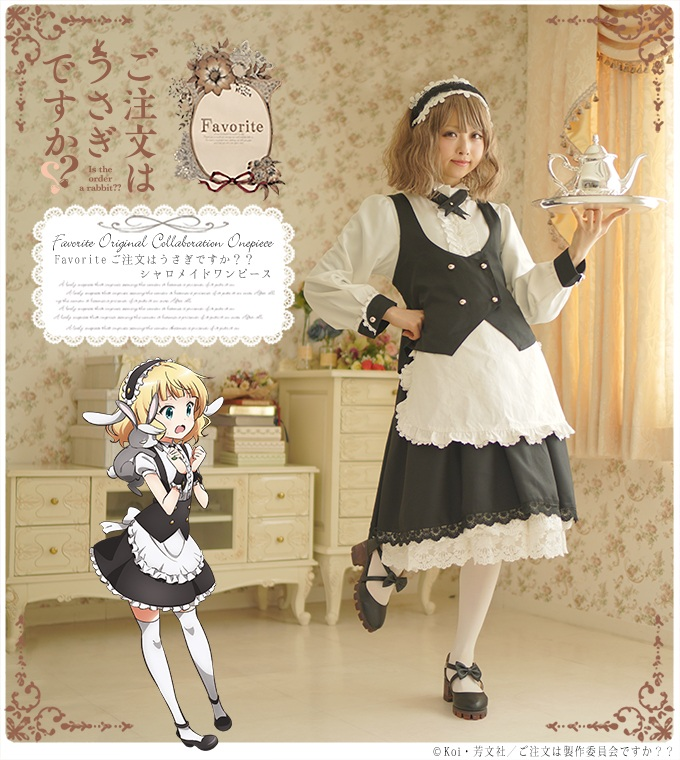 159c8db198 *Young lady Doll medium dress in * children's story which ribbon &  waist cord ...