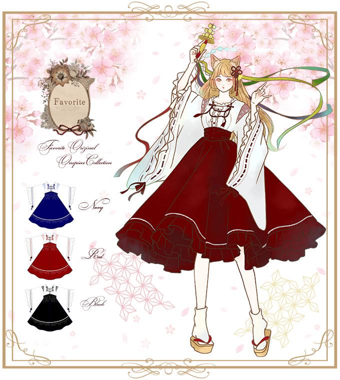 ワンピース ミディアム丈 巫女 *Favoriteオリジナル*紺・赤・黒カラーの巫女さんデザインワンピース【2020年1月新作下旬】【新作予約:5月上旬頃より順次発送予定】