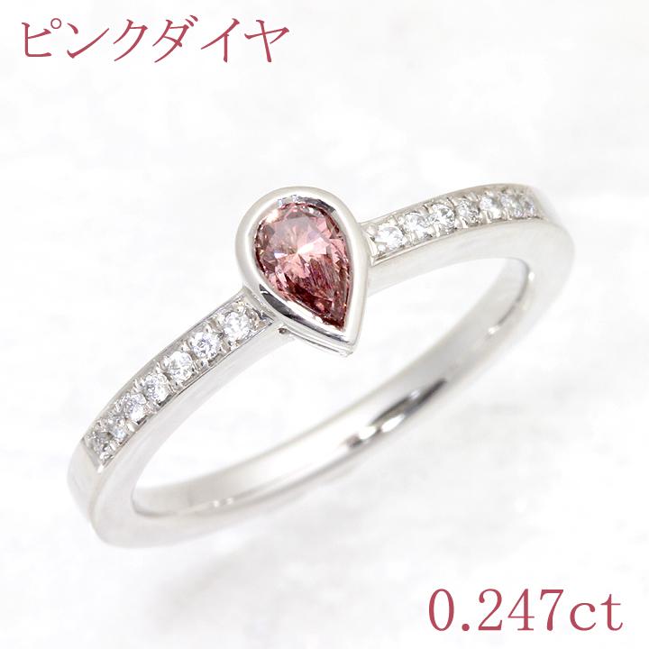 【返品可能】天然無処理 ファンシー ディープ ピンク ダイヤモンド 0.247ct SI2 ペアシェイプ K18WGリング 指輪10号 中央宝石鑑定書【中古】