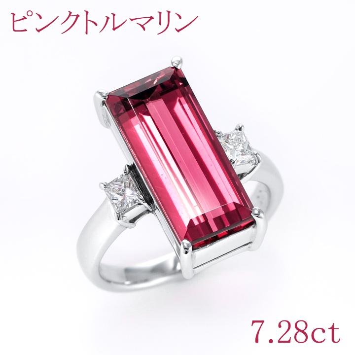【返品可能】 ピンク トルマリン トルマリン Pt900 リング 7.28ct D 0.33ctピンクトルマリン pink tourmaline 【中古】