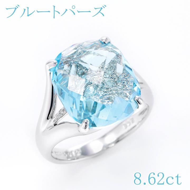 【返品可能】 トパーズ ブルートパーズ K18(WG) リング 8.62ct D 0.12ct Blue topaz【中古】誕生石 11月 結婚16周年記念石