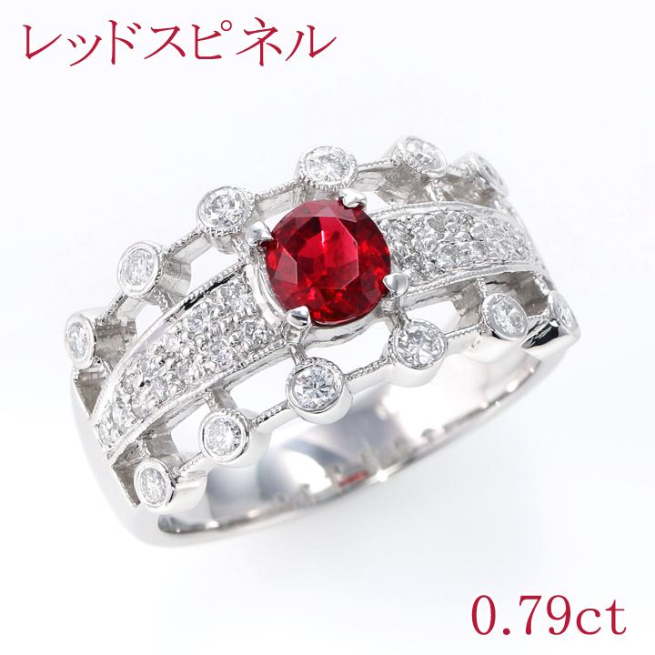 【返品可能】レッドスピネル Pt900 リング 0.79ct D 0.47ct 16号 中央宝石鑑別書【中古】red spinel