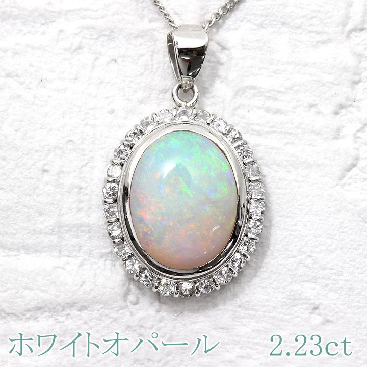 【返品可能】 ホワイト オパール プレシャスオパール Pm900/Pt850 ネックレス 2.23ct D0.43ct white opal【中古】 誕生石10月