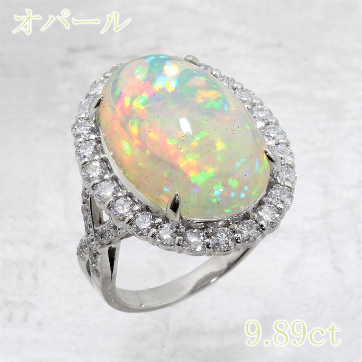 【返品可能】 オパール プレシャスオパール Pt900 リング 9.89ct D 1.34ct  opal【中古】