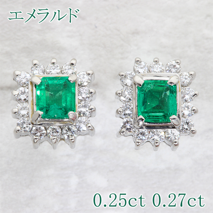 【返品可能】 エメラルド Pt900/850 ピアス E合計 0.52ct D合計 0.36ct  emerald【中古】