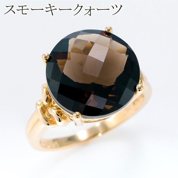 【返品可能】 スモーキー クォーツ 煙水晶 クォーツ 14K リング 推定6.5ct 【中古】 smoky quartz ケアンゴーム