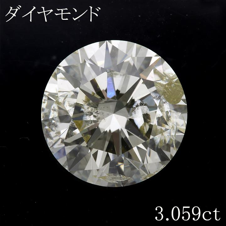 【返品可能】 天然 イエロー ダイヤモンド カラー ダイヤモンド イエローダイヤ カラー ダイヤ 3.059ct ルース 無処理 yellow diamond【新品】