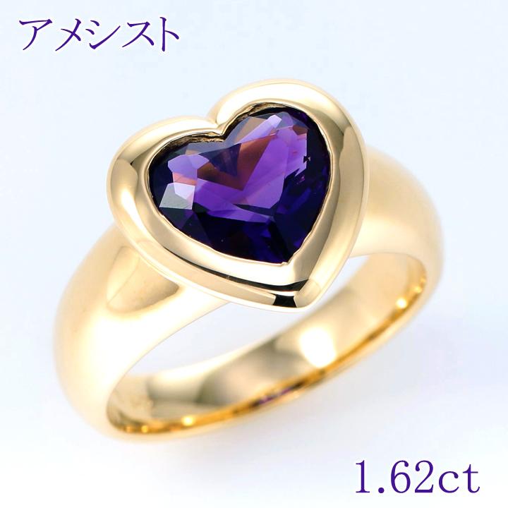 【返品可能】 アメシスト アメジスト 紫水晶 クォーツ K18 リング 1.62ct 【中古】 amethyst