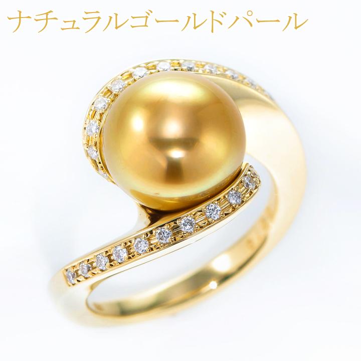 【返品可能】 ナチュラルゴールド パール 南洋真珠 ゴールデンパール 真珠 白蝶真珠 K18 リング 直径10mm D 0.2ct gold pearl 【中古】