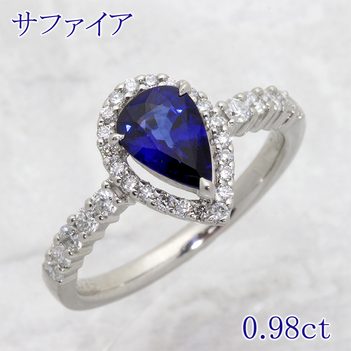 【返品可能】 サファイア ブルーサファイア サファイヤ Pt900 リング S 0.98ct D 0.4ct blue sapphire 【中古】