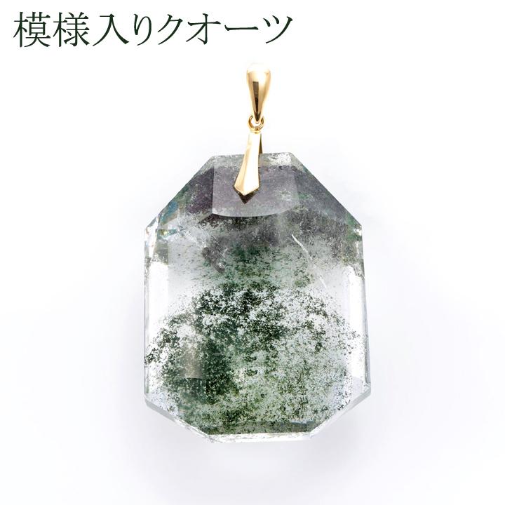 【返品可能】 クォーツ K18 ペンダントヘッド 大粒 クォーツ 水晶 ロック クリスタル 【中古】 quartz