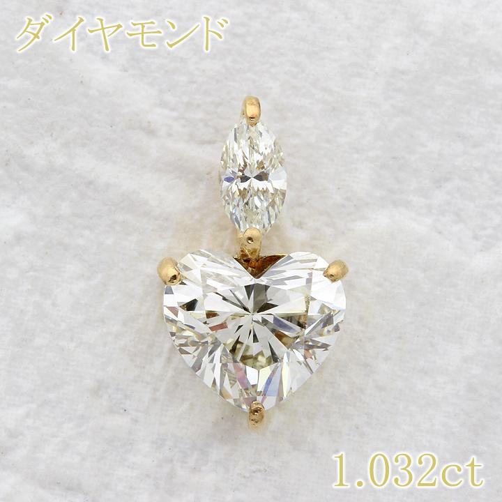 【返品可能】 天然ダイヤモンド ダイヤ K18 ペンダントヘッド 1.032ct D0.113 無処理 【中古】 diamond