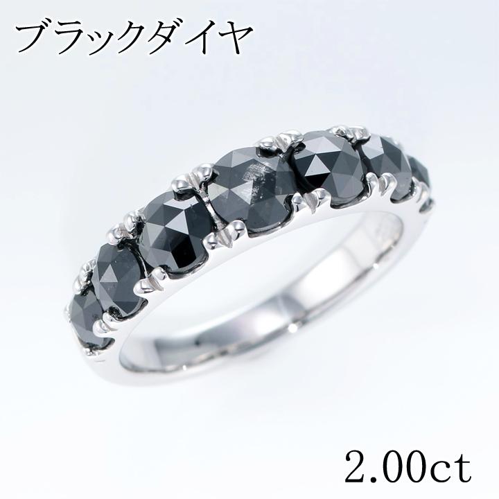 【返品可能】 ブラック ダイヤモンド ブラックダイヤ カラーダイヤ Pt900 リング 2.00ct 【中古】