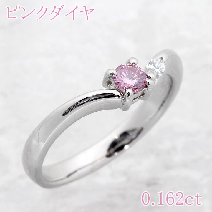 【返品可能】 天然ピンクダイヤモンド カラーダイヤモンド ピンクダイヤ カラーダイヤ 0.162ct 0.058ct リング Pt900 ファンシー インテンス パープリッシュ ピンク 無処理 【中古】pink diamond