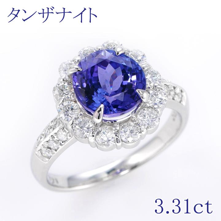 【返品可能】 タンザナイト ブルー ゾイサイト Pt900 リング 3.31ct D 1.00ct 【中古】 Tanzanite