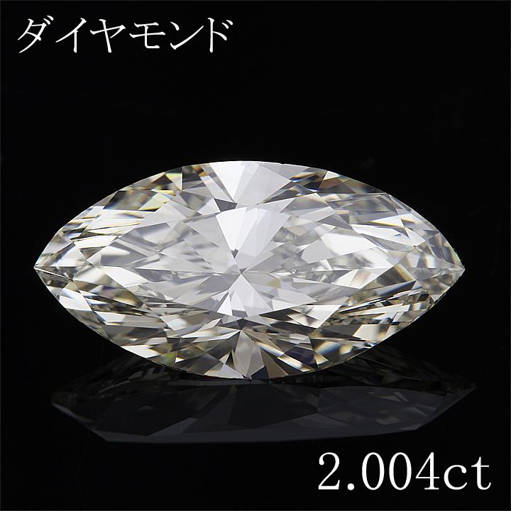 【返品可能】 天然イエローダイヤモンド カラーダイヤモンド イエローダイヤ カラーダイヤ 2.004ct ルース 無処理