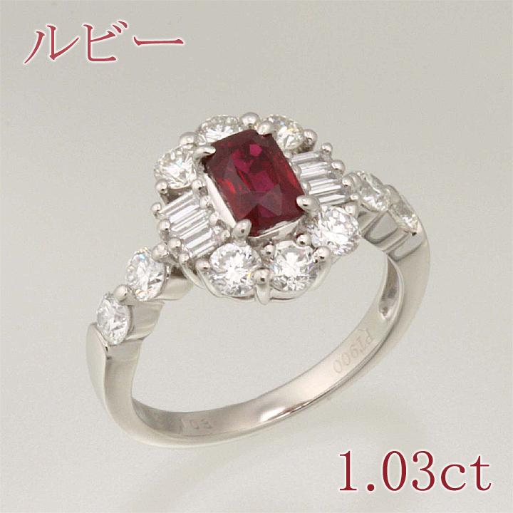 【返品可能】 【ルビー】【ダイヤモンド】Pt900【リング】R1.03ctD1.33ct【中古】 ruby