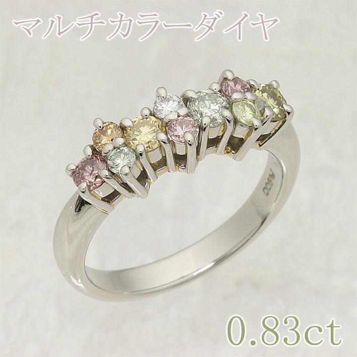 【限定価格セール!】 【返品可能 color】 カラー ダイヤモンド 0.83ct カラーダイヤモンド カラーダイヤ Pt900 リング 合計 合計 0.83ct【】 color diamond, Brand Cosme MAM:c9b506e7 --- marketplace.socialpolis.io
