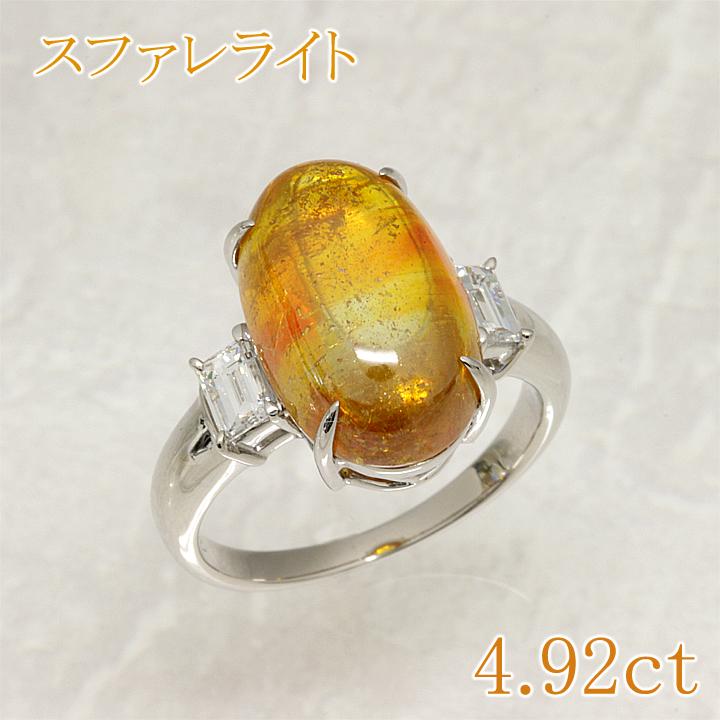 【返品可能】 スファレライト Pt900 リング 4.92ct D 0.48ct sphalerite 閃亜鉛鉱 【中古】