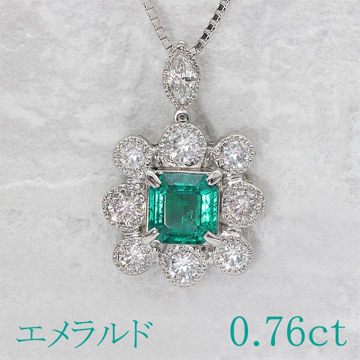 【返品可能】 エメラルド Pt900/Pt850 ネックレス 0.76ct D0.76ct  emerald【中古】