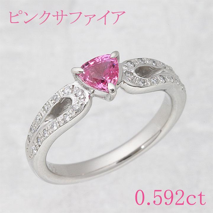 【返品可能】 ピンク サファイア サファイヤ ピンク サファイヤ Pt900 リング S 0.592ct D 0.13ct pink sapphire 【中古】