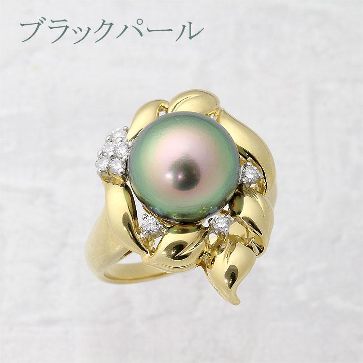 【返品可能】 ブラックパール パール 真珠 黒真珠 黒蝶真珠 K18 リング 直径11.8mm D0.3ct black pearl 【中古】