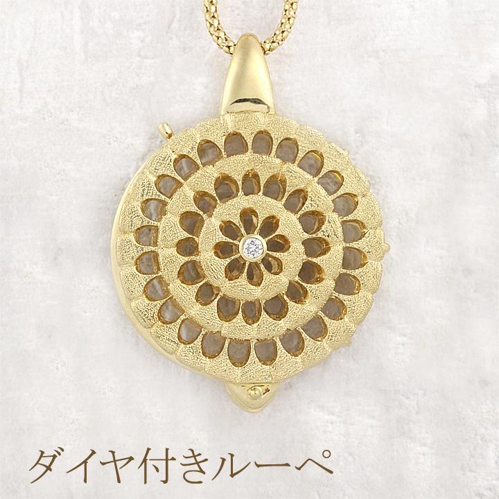 【返品可能】 ダイヤモンド付き ルーペ K18 ネックレス D 0.06ct diamond rupe 【中古】