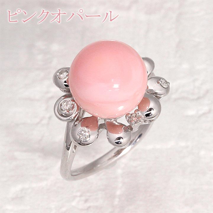 【返品可能】 ピンクオパール オパール コモンオパール K18WG リング 約8.5ct D 0.1ct common opal コモン 【中古】