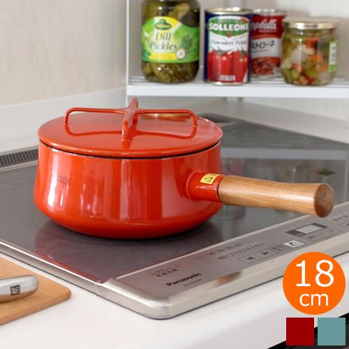 DANSK ダンスク 琺瑯 片手鍋 18cm コベンスタイル 鍋 ホーロー鍋 IH対応 ビストロ ソースパン 北欧 キッチン